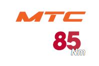 85 Nm-es Bosch e-bike motor